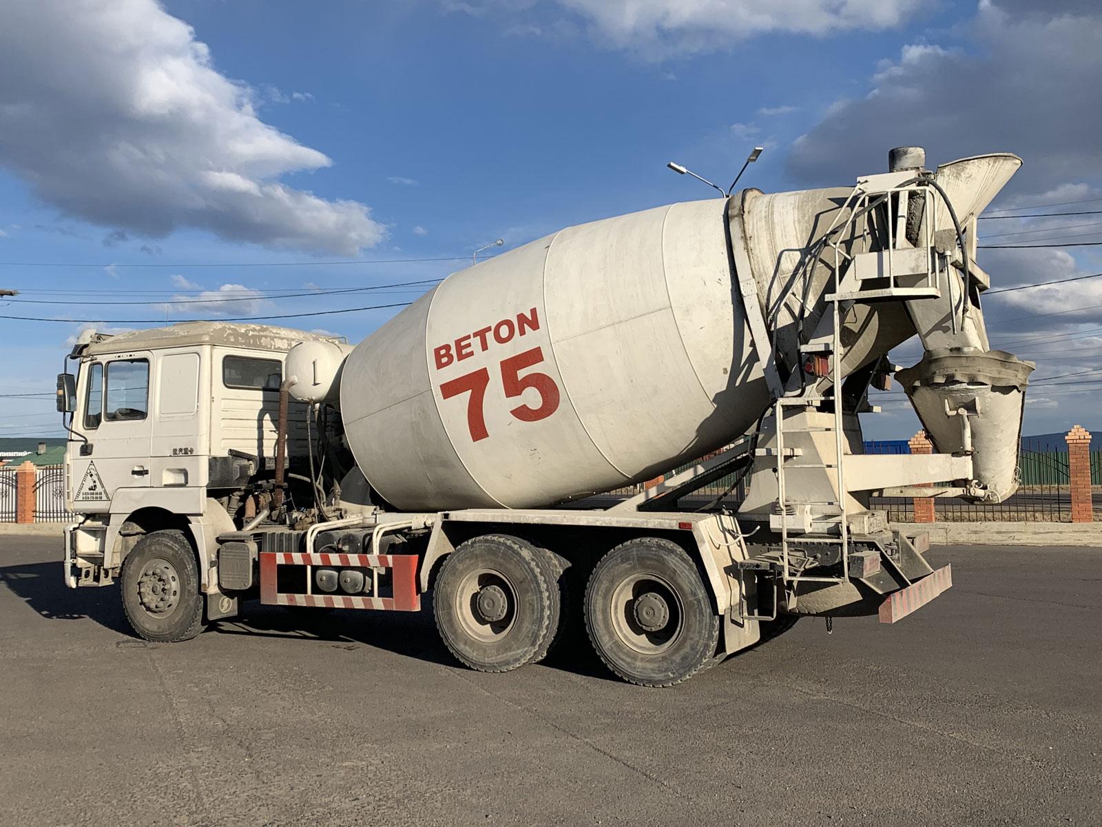 Чита бетон 75 строительный миксер для раствора цена